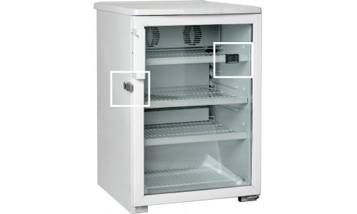 Шкаф холодильный Бирюса 154EKSSNZ