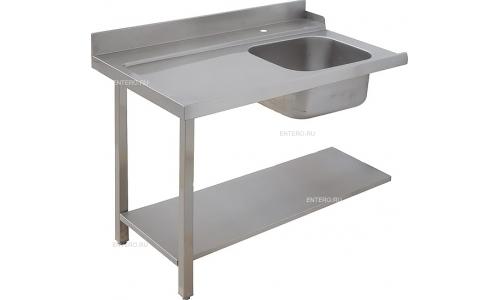 Стол для грязной посуды Elettrobar 75451