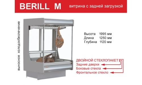 Витрина холодильная BERILL М с задней загрузкой